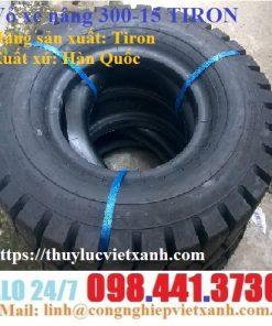 Vỏ xe nâng 300-15 Tiron - Hàn Quốc