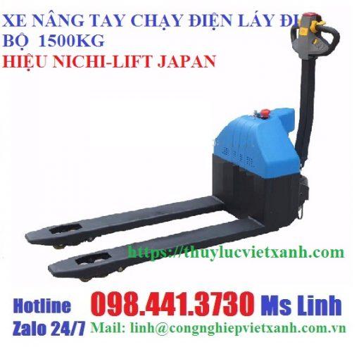 Xe nâng tay bằng điện lái đi bộ 1500kg NICHI-LIFT
