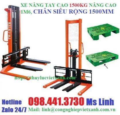 https://thuylucvietxanh.com/san-pham/xe-nang-tay-cao-1500kg-nang-cao-1m6-chan-sieu-rong-1500mm-tw-lifter-dai-loan